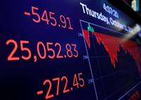 NY株続落、2日で1300ドル下げ 株安連鎖、リスク回避根強く