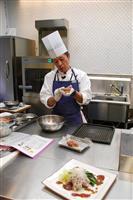 ジビエメニュー開発を支援 飲食店で利用拡大