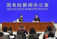 中国の対米黒字、最大更新 9月341億ドル 制裁前の駆け込み、人民元安が輸出後押しか