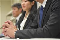 大津の中2いじめ自殺から7年 父親「風化を感じる」