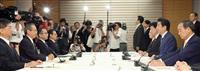 新天皇即位10連休へ 式典委員会設置を閣議決定 立皇嗣の礼は再来年4月19日