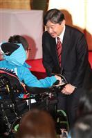 皇太子さま、障害者スポーツ大会ご臨席で福井県へ