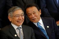 G20財務相会議 共同声明出さず閉幕へ 為替相場の安定など議論