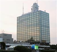石田総務相、NHKに「受信料値下げ、真剣に検討を」