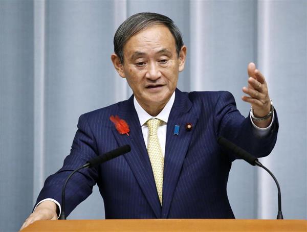 天皇陛下譲位で菅義偉官房長官「国民がこぞって祝意を示す」 来年5月1日と10月22日祝…