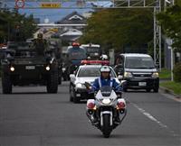 武装工作やテロ想定 陸自第6師団と福島県警が治安出動訓練 福島・郡山