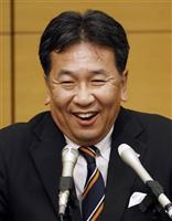 立憲民主・枝野代表 野党候補一本化へ「予備選挙を」