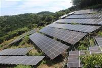 九電きょう太陽光出力制御 安定供給維持へ43万キロワット想定 全国初、日中の7時間