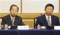自民・二階幹事長「報道の自由、当然」 中国の規制発言に否定的