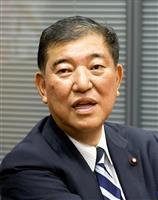 自民・石破茂氏が中谷元・元防衛相らと会食 「ポスト安倍」へ他派閥へ連携拡大