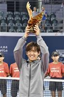 【スポーツ Catch UP】錦織圭だけじゃない、活気づく男子テニス日本勢 2年で3人…