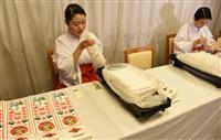 山梨・武田神社で千歳飴の準備着々