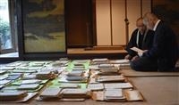 近江八幡「教林坊」から古文書360点 延暦寺関連の写本や版本など発見