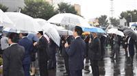 福島県知事選告示 現新4氏が立候補 内堀氏の1期目評価が争点