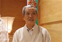 【想う 10月】石巻市長面地区、北野神社宮司・高橋範英さん(68)