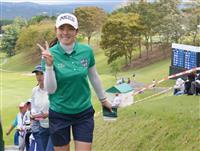 24歳の辻が首位発進 富士通女子ゴルフ第1日