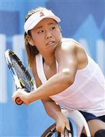 上地結衣、東京大会代表1号 車いすテニス女子で「金」