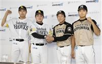 プロ野球、13日にCSファーストステージ開幕