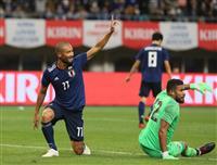 【サッカー日本代表】パナマ戦速報(6)日本が3点目、川又が追加点