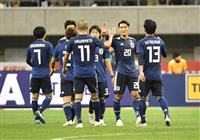 【サッカー日本代表】パナマ戦速報(7完)日本が3-0で快勝、森保監督就任2連勝
