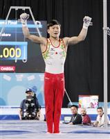 体操男子個人総合で北園が金 ブレークダンス河合は2冠 ユース五輪