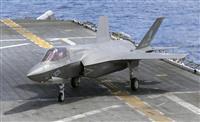米国防総省、F35戦闘機を一時飛行停止に 9月の墜落事故受け