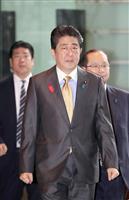 中国も安倍首相の公式訪問を発表 「相互信頼を強固に」