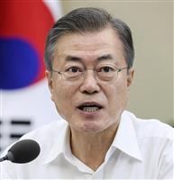 【激動・朝鮮半島】文在寅氏「終戦宣言は時間の問題」BBCのインタビューに