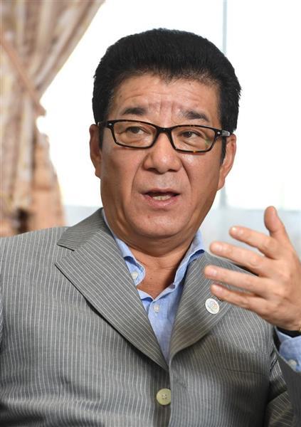 大阪府の松井一郎知事 本会議休憩中に公用車で喫煙