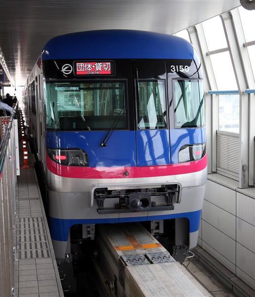 【動画あり】大阪モノレール17年ぶり新車両 3000系試乗会
