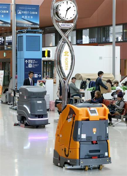 働く最新型清掃ロボット 15日から関空で運用開始