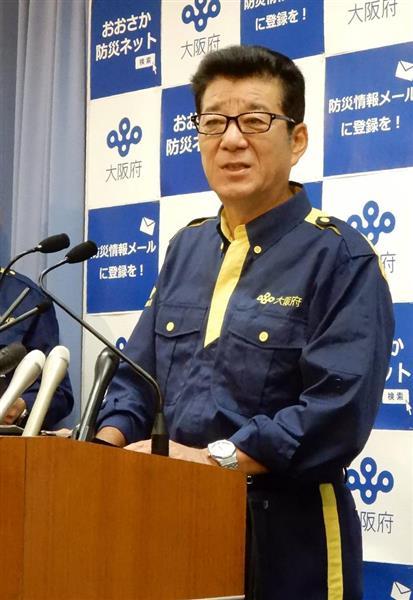 公用車で喫煙 松井知事「公用車で短時間の外出やめる」