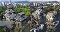 熊本城、しっくい鮮やかに ドローンで撮影