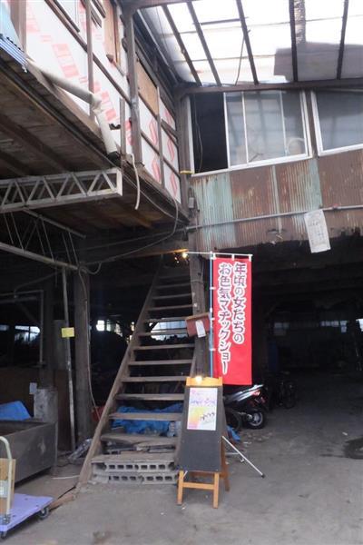 http://www.sankei.com/images/news/181013/lif1810130002-p1.jpg