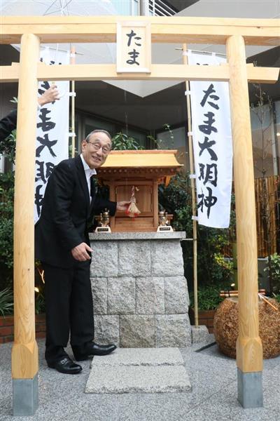 分祀された「たま神社」で小嶋光信代表=岡山市北区