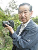 【虫撮り人】台風一過、復興の達人 クモの生息数全国最多の東京