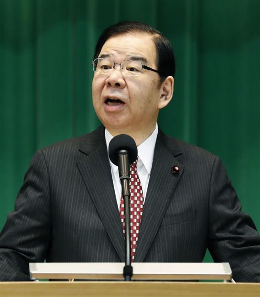 日本共産党中央委員会幹部会委員長