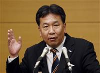 立憲民主・枝野幸男代表「在留資格新設は移民政策」と批判
