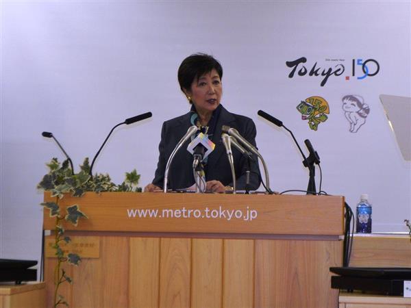 定例会見に臨む、東京都の小池百合子知事=12日、都庁