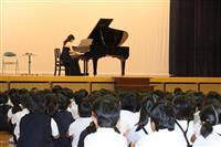 世界レベルの音楽体感 高松「学校訪問リサイタル」 コンクールファイナリストら演奏披露