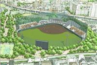 豊中ローズ球場改修へ 観客席増「高校野球発祥地」展示も