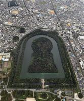 仁徳天皇陵、空から見て 堺市、ヘリや熱気球イベント