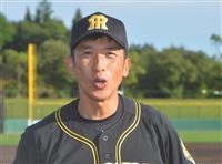 阪神、近日中に矢野2軍監督に監督就任要請へ