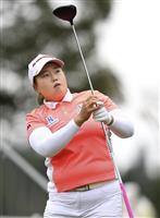 アン・ソンジュらが首位 富士通女子ゴルフ