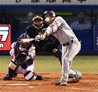 巨人・坂本勇、技ありの一発 「うまく芯でとらえた」
