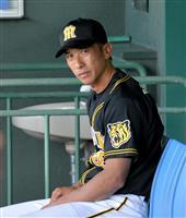 阪神 矢野2軍監督の人望や手腕を評価、スピード決着へ