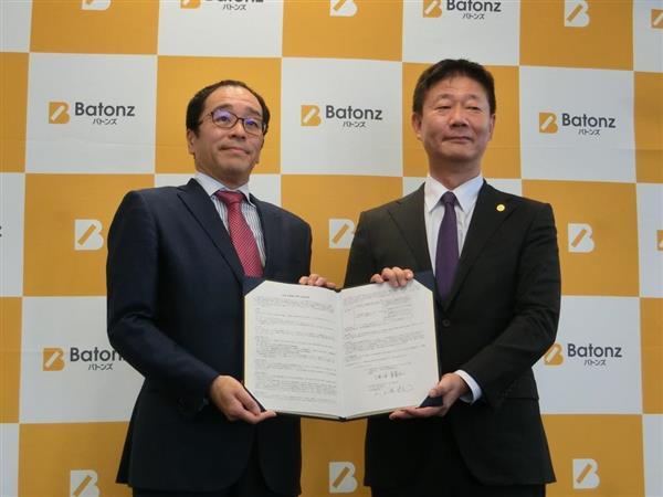 中小企業の事業承継へ連携協定