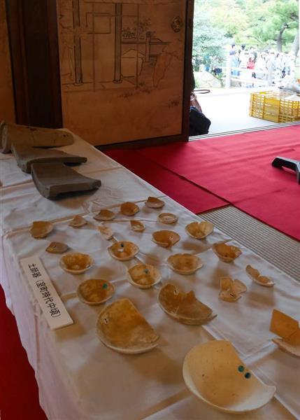 金閣寺の「幻の池」展きょうから 京都市考古資料館