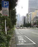 配送業者に路上駐車スペース 警視庁、東京で試験運用