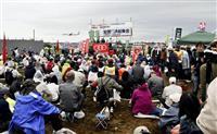 成田空港の機能強化計画「阻止を」 北原派が集会